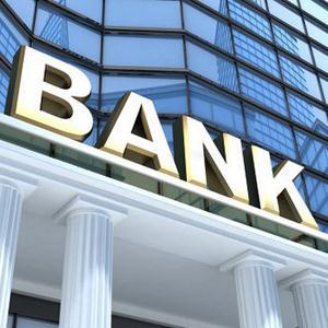 Банки Суксуна