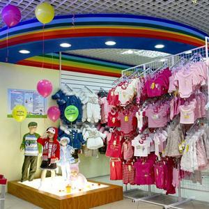 Детские магазины Суксуна