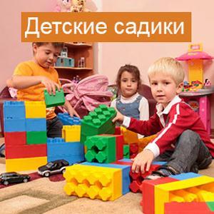 Детские сады Суксуна