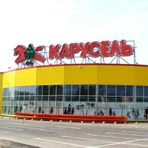 Гипермаркеты Суксуна