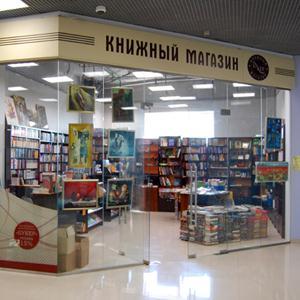 Книжные магазины Суксуна