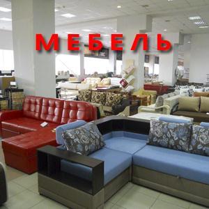 Магазины мебели Суксуна