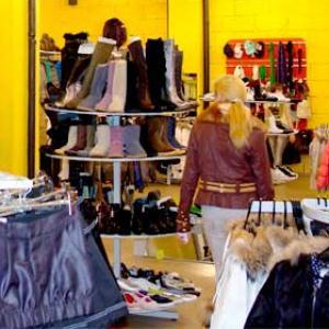 Магазины одежды и обуви Суксуна