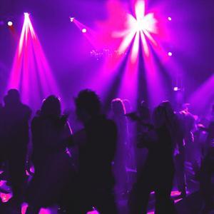 Ночные клубы Суксуна