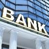 Банки в Суксуне
