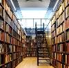 Библиотеки в Суксуне