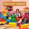 Детские сады в Суксуне