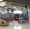Книжные магазины в Суксуне