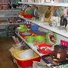 Магазины хозтоваров в Суксуне