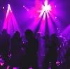 Ночные клубы в Суксуне