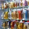 Парфюмерные магазины в Суксуне