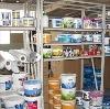 Строительные магазины в Суксуне